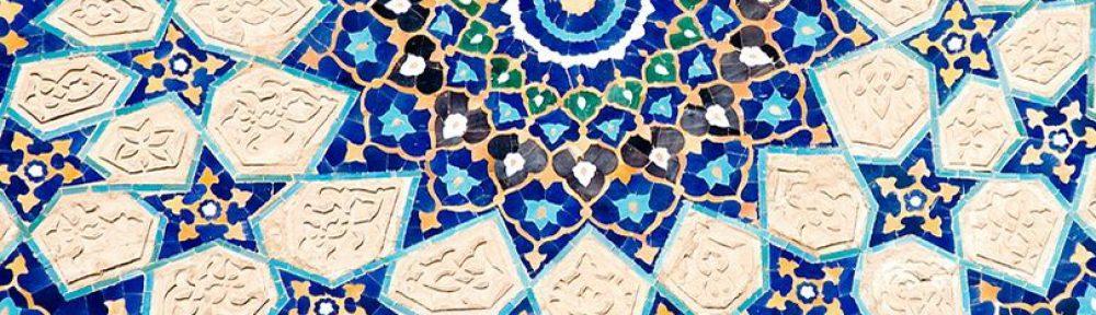 Duke-UNC Consortium for Middle East Studies